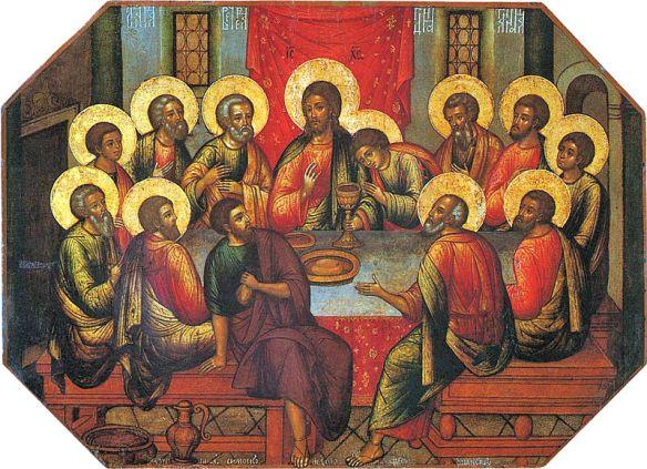 The Last Supper by Simon Ushakov, 1685