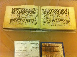 A Quran written by Ali Ibn Abi Talib, the close companion of Muhammad and first Shia Imam. This photo was taken in Mashad, Iran, where this Quran is kept.